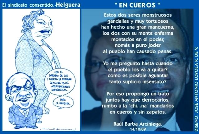 2009 10 14 En Cueros (01)