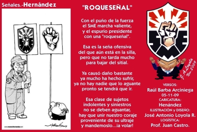2009 11 05 Roqueseñal (01)